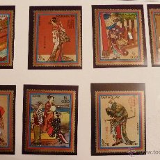 Francobolli: SELLOS DE PARAGUAY 1971. 7 VALORES NUEVOS. PINTURAS.. Lote 46776308