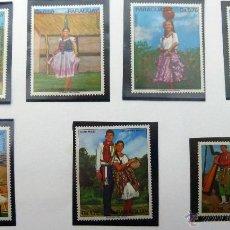Sellos: SELLOS DE PARAGUAY 1973. 7 VALORES NUEVOS. COSTUMBRES TIPICAS.. Lote 46789777