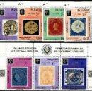 Sellos: PARAGUAY 1990 ANIVERSARIO DEL SELLO NUEVOS. Lote 25972420