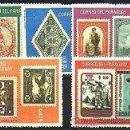 Sellos: PARAGUAY 1968 SELLO SOBRE SELLO. Lote 6377167