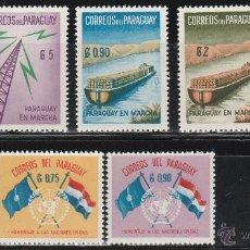 Sellos - PARAGUAY, 1960-1. 2 SERIES. **.MNH - 49022689