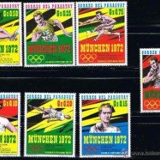Sellos: PARAGUAY - LOTE 7 SELLOS - OLIMPIADAS MUNICH 1972 (NUEVO) LOTE 2. Lote 49443160
