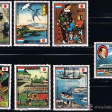 Sellos: PARAGUAY - LOTE 7 SELLOS -JAPON (NUEVO) LOTE 4. Lote 49443336