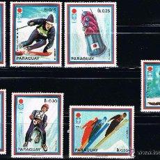 Sellos: PARAGUAY - LOTE 7 SELLOS - OLIMPIADAS SAPPORO 1972 (NUEVO) LOTE 7. Lote 49443632