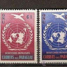 Sellos: PARAGUAY ** & DECLARAÇÃO UNIVERSAL DOS DIREITOS HUMANOS 1960 (580). Lote 50165172