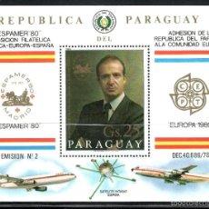 Sellos - TEMA REY J.CARLOS I. PARAGUAY ESPAMER 80 HB - 56393146