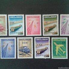 Sellos: SELLOS DE PARAGUAY. YVERT 595/7 + A-270/3. SERIE COMPLETA NUEVA SIN CHARNELA.. Lote 58211970