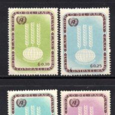 Sellos: PARAGUAY 724/27** - AÑO 1963 - CAMPAÑA MUNDIAL CONTRA EL HAMBRE. Lote 58618305