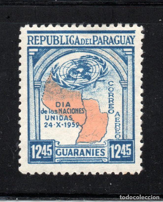 PARAGUAY AEREO 253* - AÑO 1959 - DIA DE NACIONES UNIDAS (Sellos - Extranjero - América - Paraguay)
