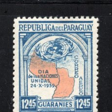 Sellos: PARAGUAY AEREO 253* - AÑO 1959 - DIA DE NACIONES UNIDAS. Lote 61948516