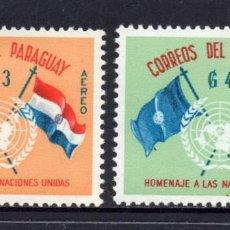 Sellos: PARAGUAY AÉREO 264/65** - AÑO 1960 - 15º ANIVERSARIO DE NACIONES UNIDAS. Lote 65028659