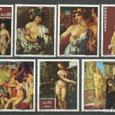 Selos: PARAGUAY - 1973 - MICHEL 2399/2405 // SCOTT 1496** MNH. Lote 66012150