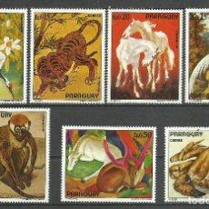Selos: PARAGUAY - 1972 - MICHEL 2366/2372 // SCOTT 1462/1464** MNH. Lote 66012454