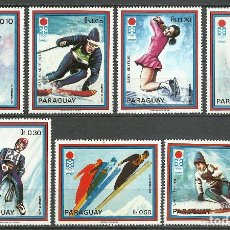 Selos: PARAGUAY - 1971 - MICHEL 2211/2217 // SCOTT 1406/1408** MNH. Lote 66012978