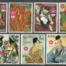 Selos: PARAGUAY - 1970 - MICHEL 2079/2085 // SCOTT 1290/1292** MNH. Lote 66013214