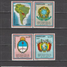 Sellos: PARAGUAY 2371/7, VISITA DE PRESIDENTES SUDAMERICANOS A PARAGUAY, NUEVO *** (SERIE COMPLETA). Lote 66859790