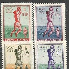 Selos: PARAGUAY YVERT NUM. 572/575 ** SERIE COMPLETA SIN FIJASELLOS . Lote 67662825