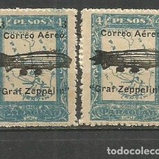 Sellos: PARAGUAY CORREO AEREO YVERT NUM. 44/45 ** SERIE COMPLETA SIN FIJASELLOS. Lote 67677285
