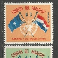 Sellos: PARAGUAY CORREO AEREO YVERT NUM. 264/265 * SERIE COMPLETA CON FIJASELLOS. Lote 67678497