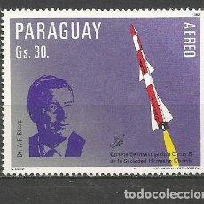 Sellos: PARAGUAY CORREO AEREO YVERT NUM. 923 ** NUEVO SIN FIJASELLOS. Lote 67678813