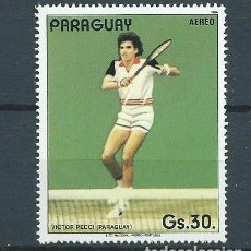 Sellos - Paraguay, 1986, tenis, nuevo MNH** - 72943977
