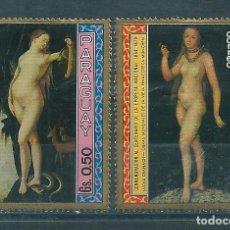 Sellos: PARAGUAY AÑO 1970.. Lote 75635555