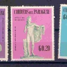Sellos: ESCULTURAS ANTIGUAS. PARAGUAY, SELLOS AÑO 1967. Lote 81977076