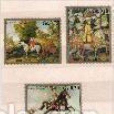 Sellos: PINTURAS DE CAZA. PARAGUAY. SELLOS AÑO 1971. Lote 81977600