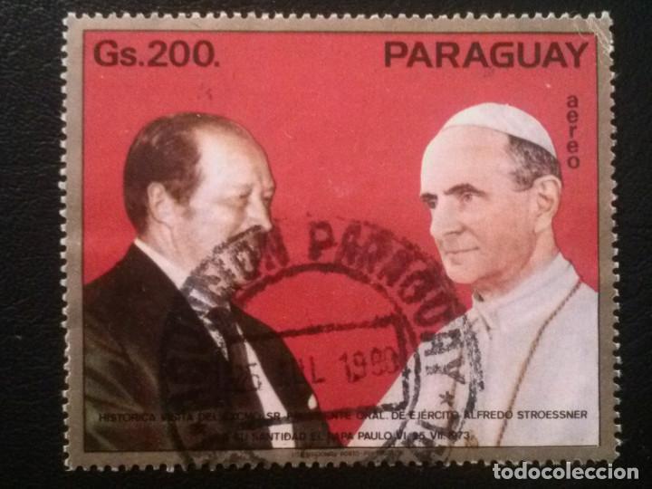 PARAGUAY , CORREO AÉREO , SELLO DE LA HOJITA Nº 19 , 1974 (Sellos - Extranjero - América - Paraguay)