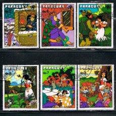 Sellos: PARAGUAY 3139, BLANCANIEVES Y LOS 7 ENANITOS, USADO (SERIE COMPLETA). Lote 89675928