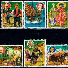 Sellos: PARAGUAY 2989, PREMIOS NOBEL DE LITERATURA Y ESCENAS DE SUS OBRAS, USADO . Lote 89676300