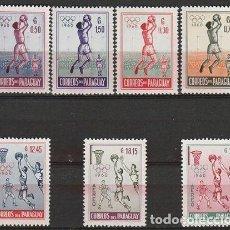 Sellos: PARAGUAY. 1960. SERIE NORMAL Y AEREA. JUEGOS OLIMPICOS DE ITALIA,ROMA 1960. **. Lote 93559640