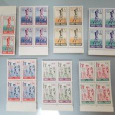 Sellos: SELLOS PARAGUAY 1960 NUEVOS BLOQUES DE 4 BASQUET. Lote 94035470