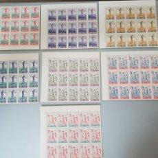 Sellos: SELLOS PARAGUAY 1960 NUEVOS BLOQUES DE 15 BASQUET. Lote 94036428