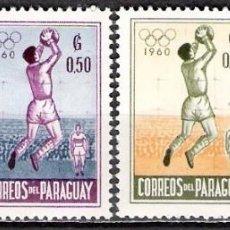 Sellos: PARAGUAY 1960 - NUEVO. Lote 99198495