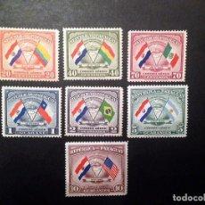 Sellos: PARAGUAY.AÑO 1945.SERIE COMPLETA AEREA NUEVA Y SIN FIJASELLOS.. Lote 102613451