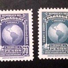 Sellos: PARAGUAY.AÑO1940.UNION PANAMERICANA.AEREA.. Lote 102614367