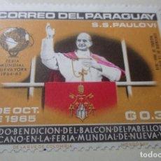 Sellos - LOTE 4 ESTAMPILLA SELLO PAPA PAULO 6 VI PAZ ONU VATICANO CORREO DEL PARAGUAY - 107737307