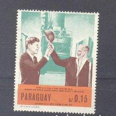 Sellos: PARAGUAY, USADO. Lote 111869399