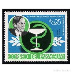 Sellos: PARAGUAY 1968. MICHEL PY 1868, YVERT 977. MEDICINA. DOCTOR C. N. BARNARD (1922-2001) USADO. Lote 112822959