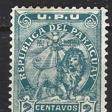 Sellos: PARAGUAY - SELLO NUEVO CON CHARNELA. Lote 113262359