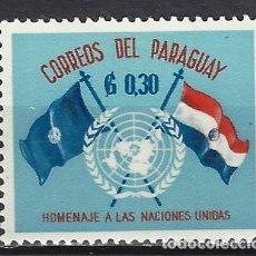Sellos: PARAGUAY - SELLO NUEVO . Lote 113262411