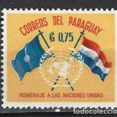 Sellos: PARAGUAY - SELLO NUEVO . Lote 113262427