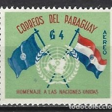 Sellos: PARAGUAY - SELLO NUEVO . Lote 113262439