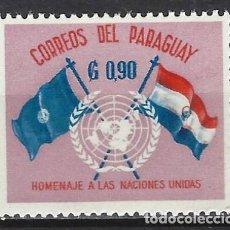Sellos: PARAGUAY - SELLO NUEVO . Lote 113262463