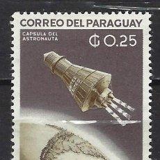 Sellos: PARAGUAY / ESPACIO - SELLO NUEVO CON CHARNELA. Lote 113262639