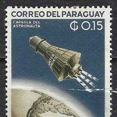 Sellos: PARAGUAY / ESPACIO - SELLO NUEVO CON CHARNELA. Lote 113262679