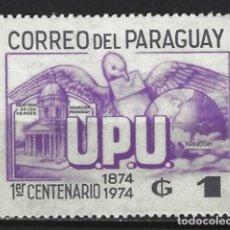 Sellos: PARAGUAY - SELLO NUEVO . Lote 113262719