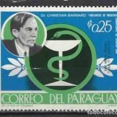 Sellos: PARAGUAY - SELLO NUEVO . Lote 113262779