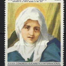Sellos: PARAGUAY / ARTE RELIGIOSO - SELLO NUEVO CON CHARNELA. Lote 113264027
